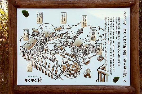 20071123awamatanotaki32