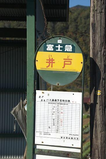 20071124sagamikooku26_2