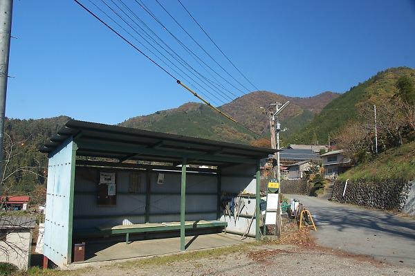 20071124sagamikooku27