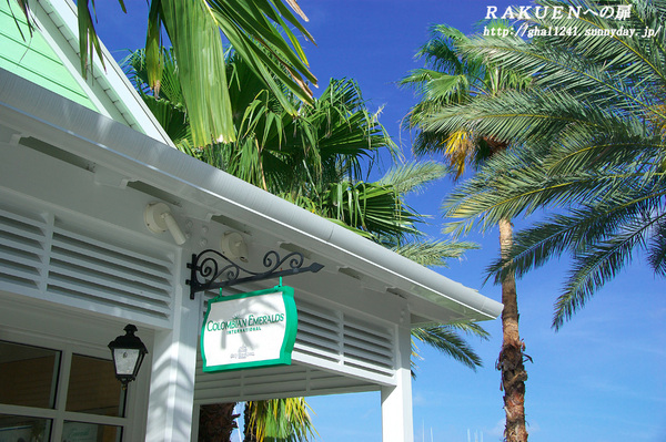 Bahamasmarina