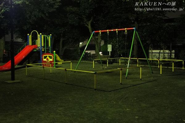 Midnightpark